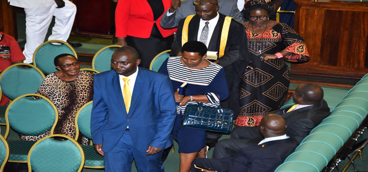 MPs sworn-in in 2018 | Parliament of Uganda